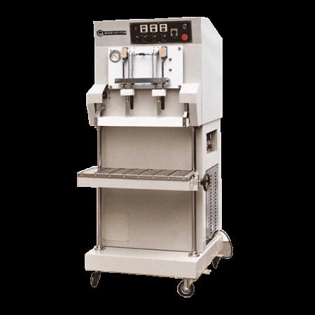 Wirapax Mesin Vacuum Gas Suction DZQ-600L