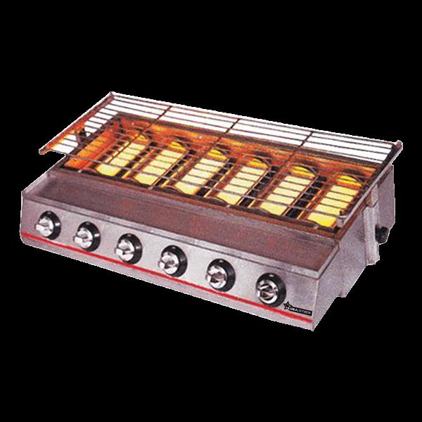 kompor roaster
