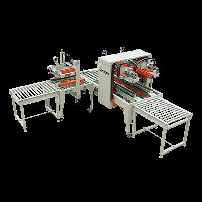 XFK-5 Automatic Carton Sealing Packaging Line