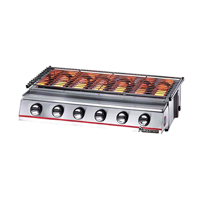 Gas Roaster WS-23G